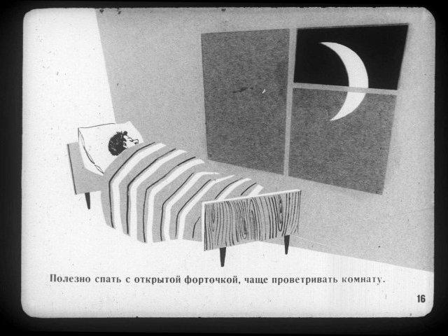 Спать-с-открытой-форточкой