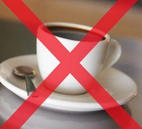 ограничение-потребления-кофе