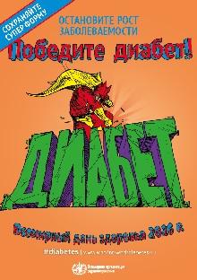 poster-halt-rise-ru