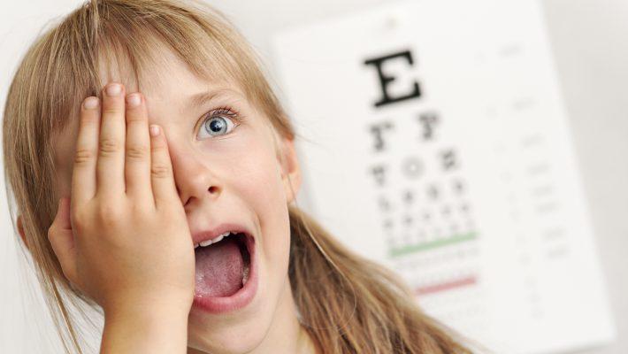Профилактика близорукости у детей