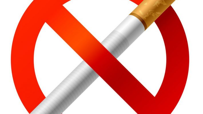 31 мая 2017 года Всемирный День без табака