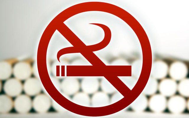 31 мая 2018 года Всемирный День без табака